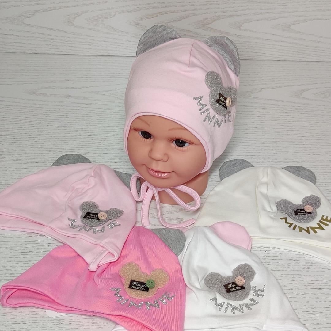 Шапка для девочки с ушками Мини Маус на завязках трикотажная Размер 42-44 см