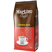 Кава в зернах Martino Caffe Crema Bar 1 кг.