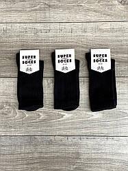 Трояндова жіночі шкарпетки теніс Super Socks високі чорні однотонні розмір 35-40 12 шт в уп