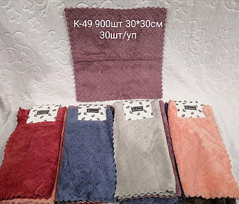 Салфетка кухонная микрофибра Р.р 30*30 см