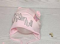 Шапка для девочки с бабочкой блеск на завязках трикотажная Размер 44-46 см, фото 2