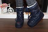 Чоботи місяцеходи жіночі сині зимові С116, фото 5