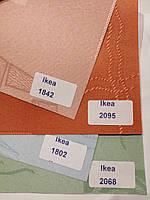 Тканевые ролеты Ikea