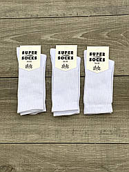Жіночі високі теніс шкарпетки стрейчеві Super Socks однотонні 36-40 12 шт білі