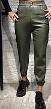 Кожаные брюки карго 3827/1 (АХ), фото 3