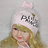 Шапка для девочки с бантиком принцесса на завязках трикотажная Размер 40-42 см, фото 5