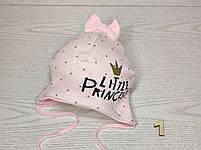 Шапка для девочки с бантиком принцесса на завязках трикотажная Размер 40-42 см, фото 2