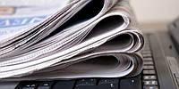 12 захопливих фактів про газети