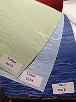 Тканинні ролети Lazur, фото 1