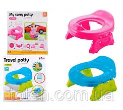 Горшок детский дорожный  Tilly 3в1 (2 цвета) 8806/8808 сиденье для унитаза Т