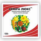 Добриво Яра (Фінляндія) Кемира Люкс 100г (Кеміра) для овочів, квітів, розсади