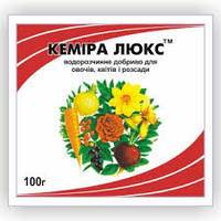 Кемира Люкс 100г (Кеміра Люкс) водорозчинне добриво для овочів, квітів, розсади