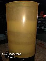 Поліуретан листовий 7мм 1000*2000мм