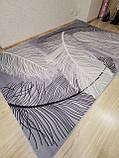 """Килим """"Чарівне перо"""" (1.5*2 м), фото 4"""