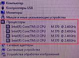 Потужний Ноутбук Toshiba A11 + (Intel Core i3) + Гарантія, фото 7