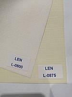 Тканинні ролети LEN (L), фото 1