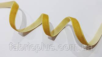 Тесьма велюровая бархатная 1 см горчичная