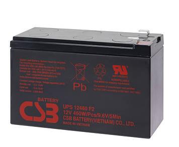 Аккумуляторная батарея CSB UPS12460, 12V9Ah  (151х65х94мм)