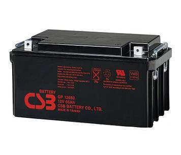 Аккумуляторная батарея CSB GP12650, 12V 65Ah (350х166х174мм), Q1