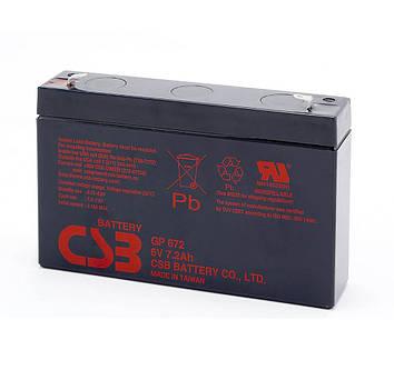 Аккумуляторная батарея CSB GP672, 6V 7.2Ah  (94х151х34мм), Q10