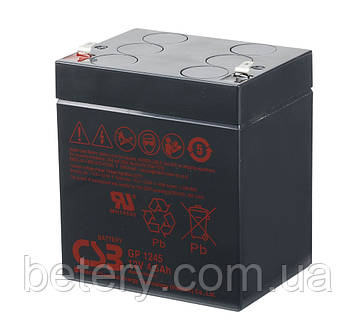 Аккумуляторная батарея CSB GP1245 F1, 12V 4.5Ah  (90 х70х100 (105)) Q10