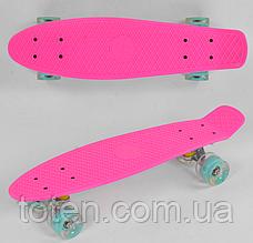 Скейт Пенни борд 1070  Best Board, РОЗОВЫЙ, доска=55см, колёса PU со светом, диаметр 6 см