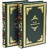 Книга в шкірі Лермонтов М. в 2-х томах. Книги для домашньої бібліотеки