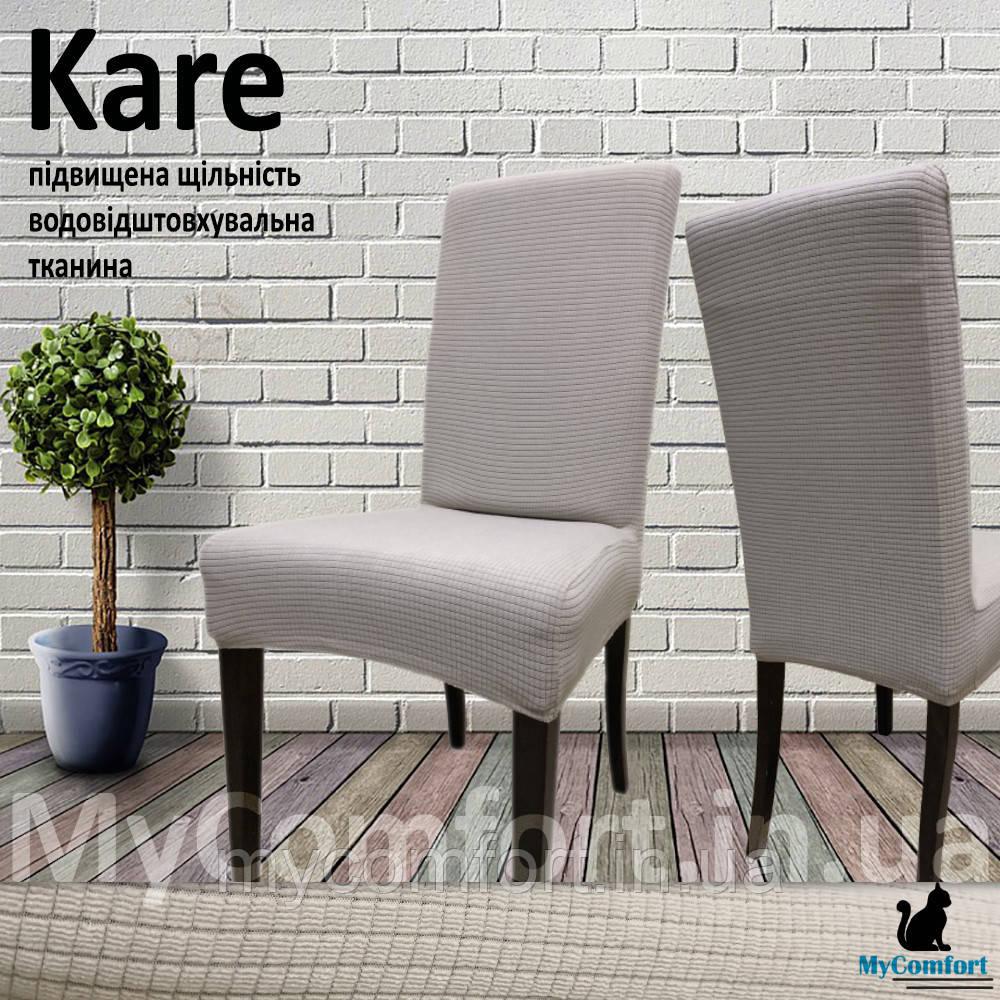 Чехол на стул. Kare. Молочный (Турция)