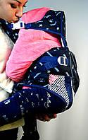 Кенгуру синее для переноски ребенка