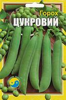 Горох  ЦУКРОВИЙ  20 г ( ТМ  Флора  плюс)