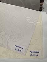 Тканинні ролети Арабеска, фото 1