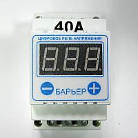 Защита от перепадов напряжения Барьер  40A