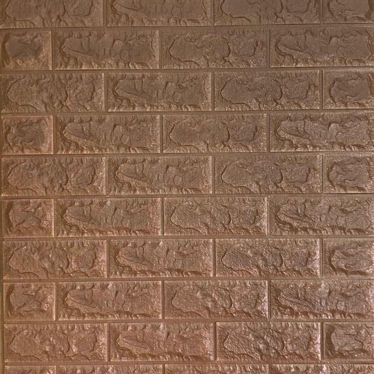 3д панель стіновий декоративний Коричневий Цегла (самоклеючі 3d панелі для стін оригінал) 700x770x5 мм