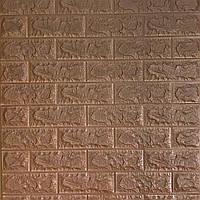 3д панель стіновий декоративний Коричневий Цегла (самоклеючі 3d панелі для стін оригінал) 700x770x5 мм, фото 1
