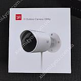 Уличная камера Xiaomi Yi Outdoor Camera , наружная влагостойкая, фото 5