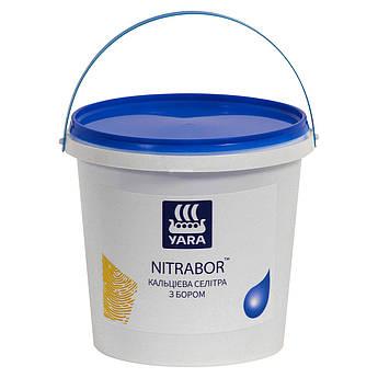 Yara NITRABOR, кальциевая селитра, азотно-кальциевое удобрение с бором, Яра Нитрабор (1,0 кг)