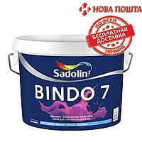 Матовая моющаяся краска для стен и потолка Sadolin Bindo 7 10л (Садолин Биндо 7)