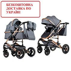 Детская коляска-трансформер 2 в 1 Nino's Freelander Grey