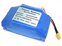 Аккумулятор для гироскутера 10S2P для гироскутера (гироборда) Li-ion 36V 4.4Ah