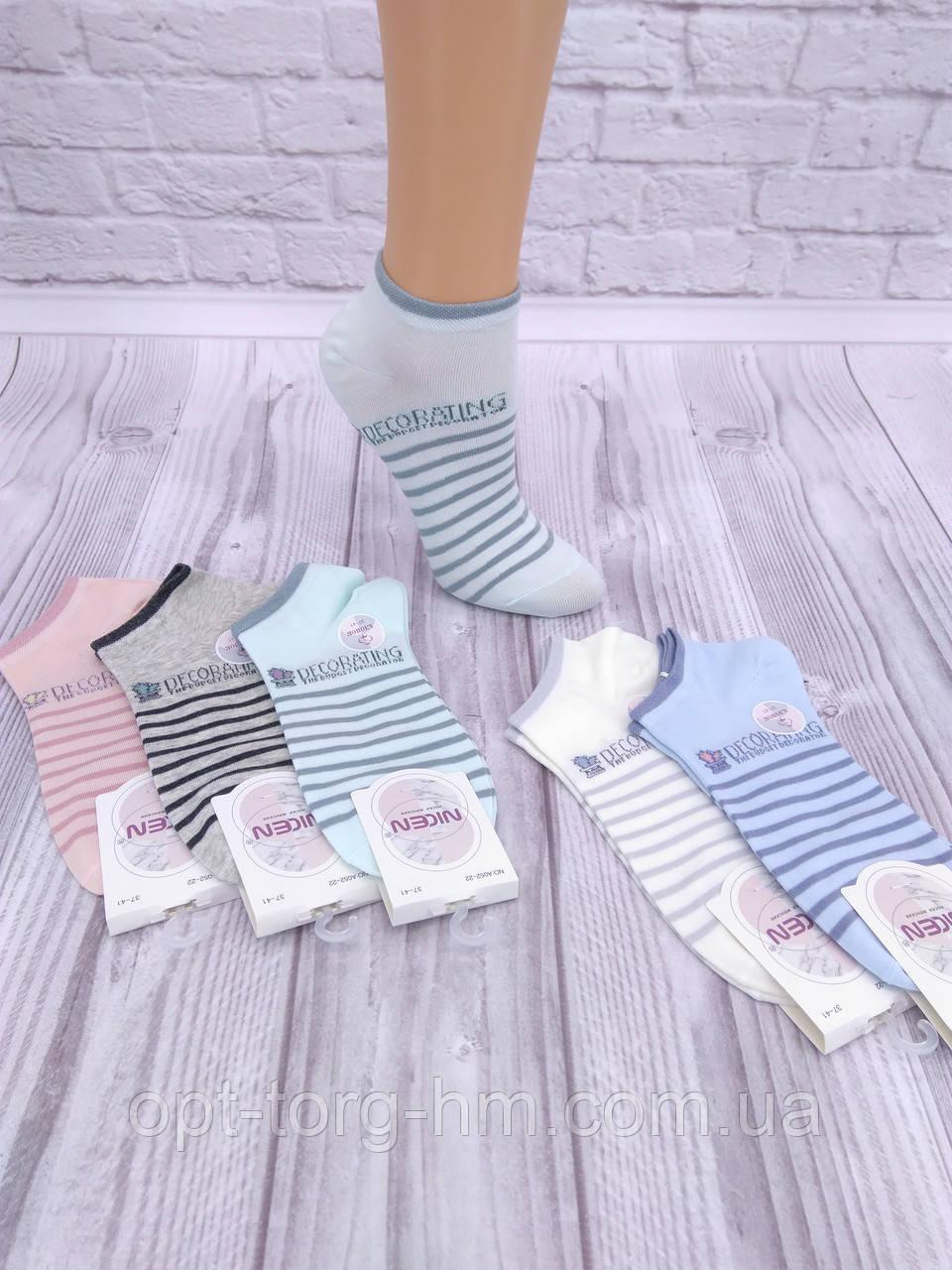 """Шкарпетки жіночі """"Шугуан"""" (37-40р.р.)"""