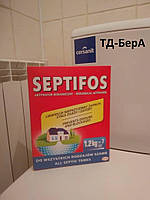 Септифос Вігор-Біопрепарат SeptifosVigor -1,2 кг,