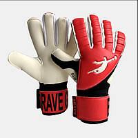 Перчатки вратарские BRAVE GK SKILL RED/BLACK (размер 8)