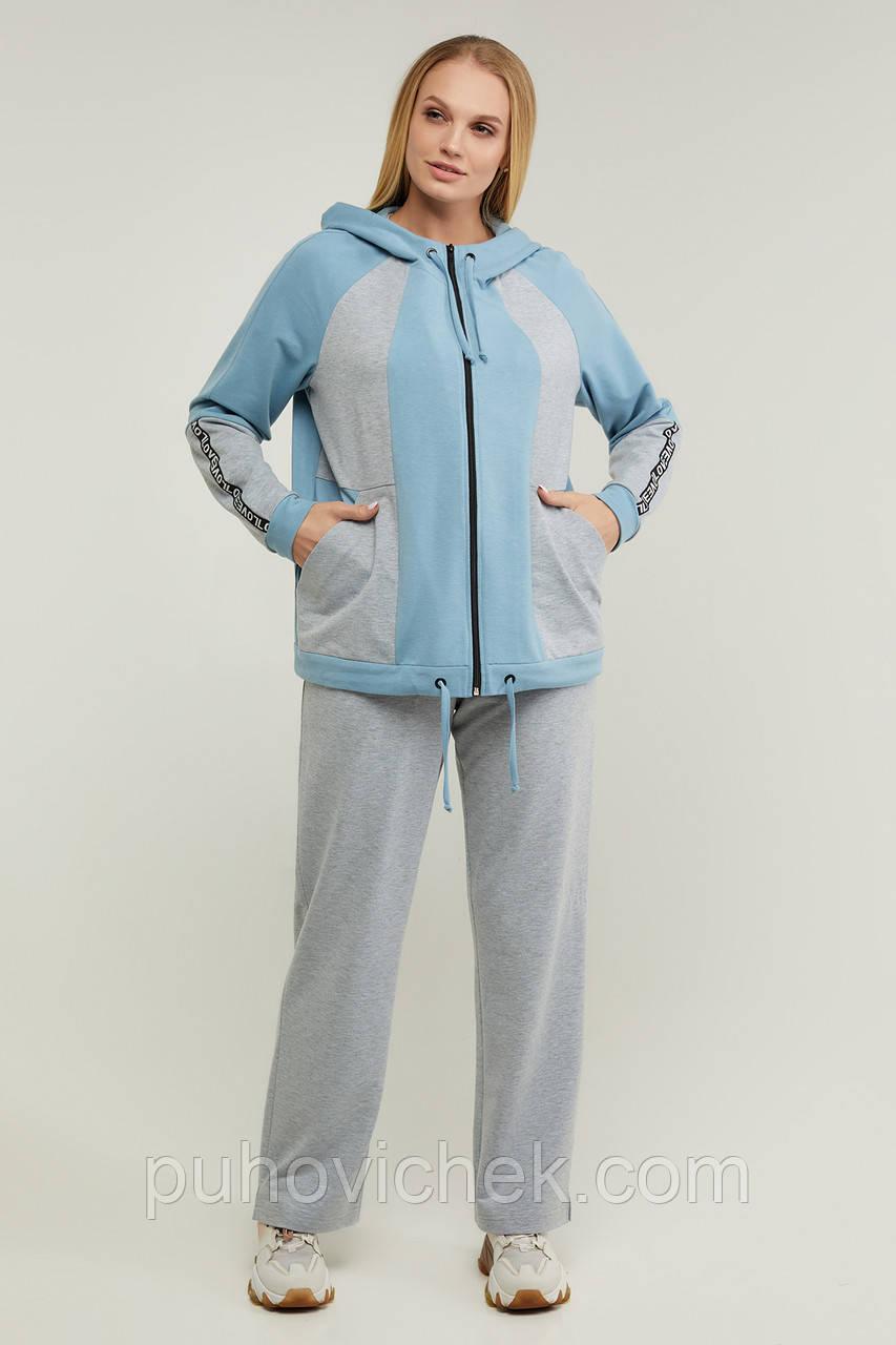 Женский спортивный костюм трикотажный размеры 50-60