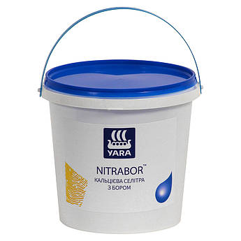 Азотно-кальциевое удобрение с бором, кальциевая селитра, Яра Нитрабор, Yara NITRABOR (2,5 кг)