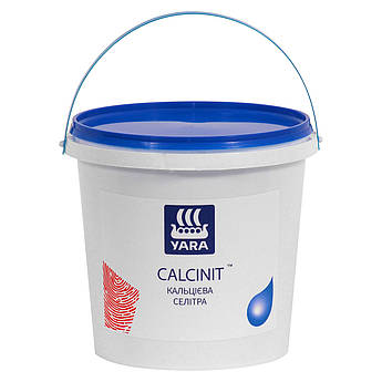 YaraLiva CALCINIT, азотно-кальциевое удобрение, кальциевая селитра, Яра Кальцинит (1,0 кг)