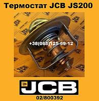 Термостат JCB JS200