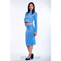 Женский Костюм: кофта + юбка XL, Голубой