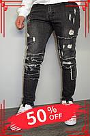 Чоловічі турецькі завужені чорні джинси молодіжні демісезонні з потертостями