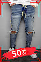 Мужские турецкие зауженные синие джинсы молодежные демисезонные рваные
