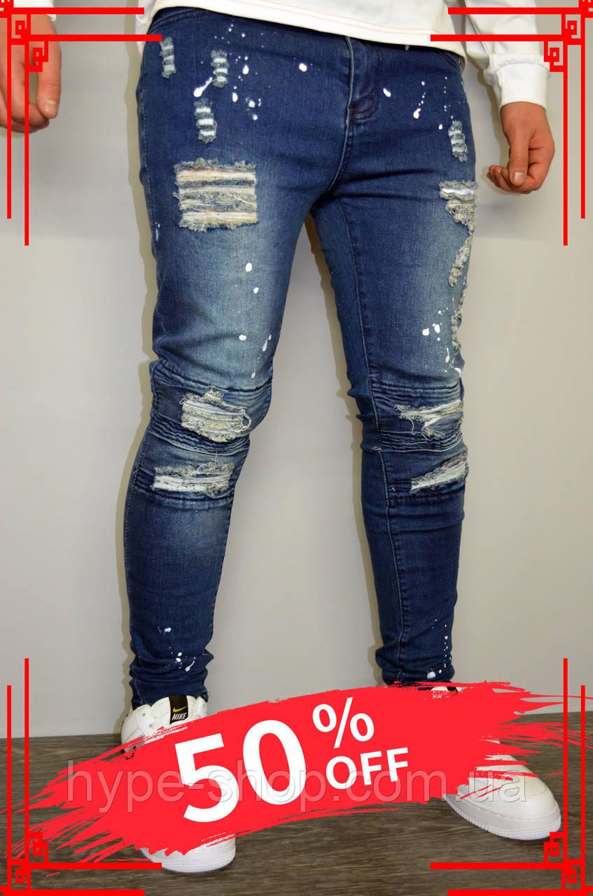 Чоловічі турецькі завужені сині джинси молодіжні демісезонні з потертостями